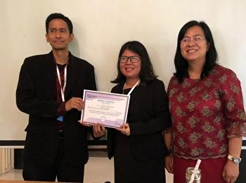วันที่ 6 มีนาคม 2562 Nguyen Thithanh Xuan นศ. สาขาภาษาศาสตร์ บัณฑิตวิทยาลัย มรภ.สวนสุนันทา ได้รับรางวัล  Certificate of Excellence ในการนำเสนอบทความวิจัยในระดับนานาชาติ